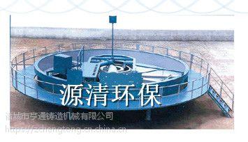 浅层高效气浮机 气浮机 印染污水处理 屠宰污水处理 厂家直销