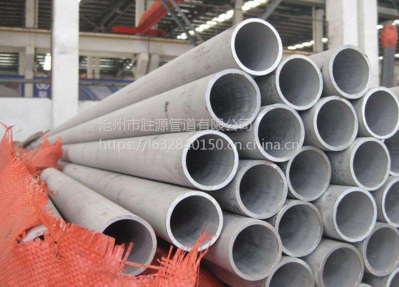 316不锈钢管304不锈钢管厂