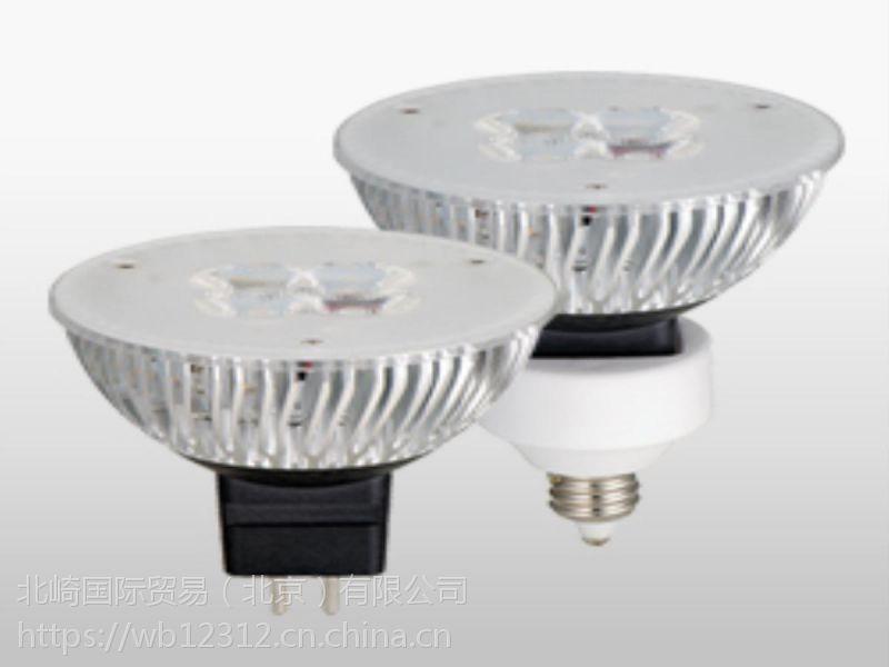 LDR7L-M-E11,LED灯泡分色卤素型,USHIO牛尾