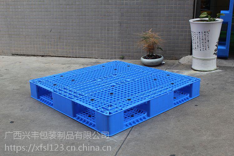 广西厂家塑料托盘地台板卡板防潮板田字仓库车间叉车货架加厚PE