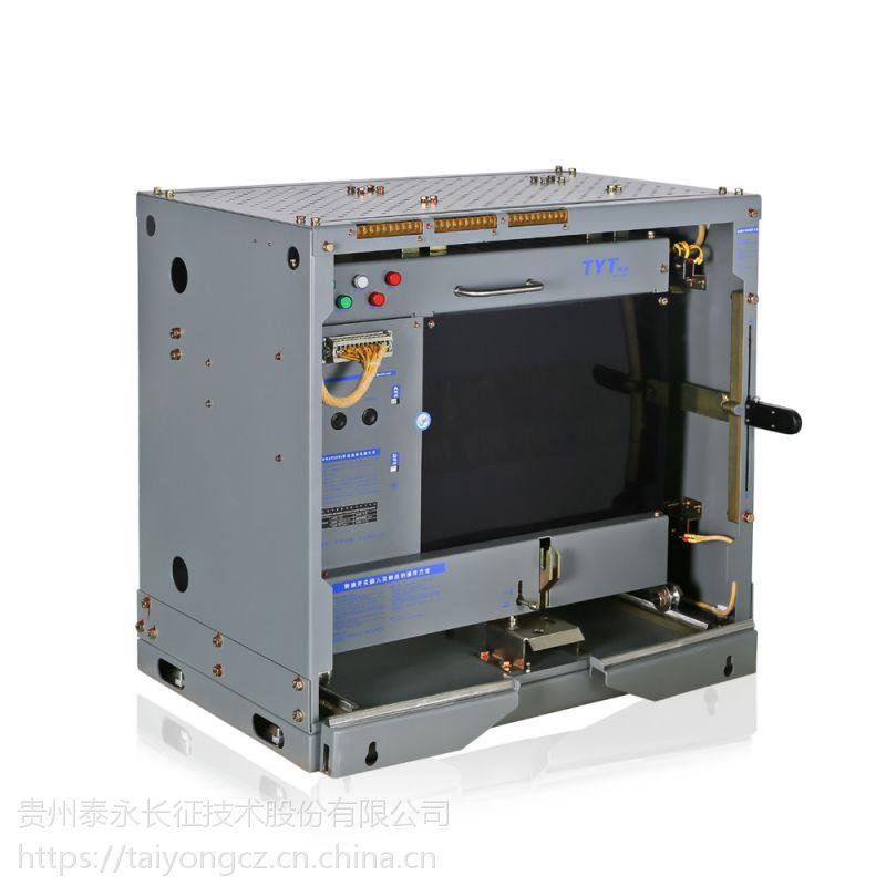 泰永长征TBBQ3-W抽出带旁路型ATSE 带旁路双电源 厂家直销
