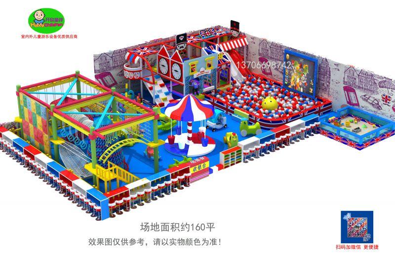 开一家儿童乐园需要投资多少钱 新乐士游乐设备厂家直销