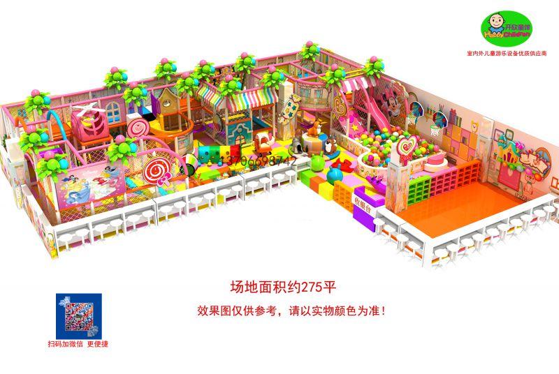 大型百万海洋球池儿童淘气堡球池闯关儿童游乐园设备积木城堡乐园