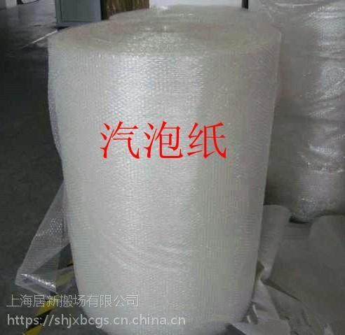 搬家打包用的气泡纸/防震膜/打包气泡纸/打包防震膜