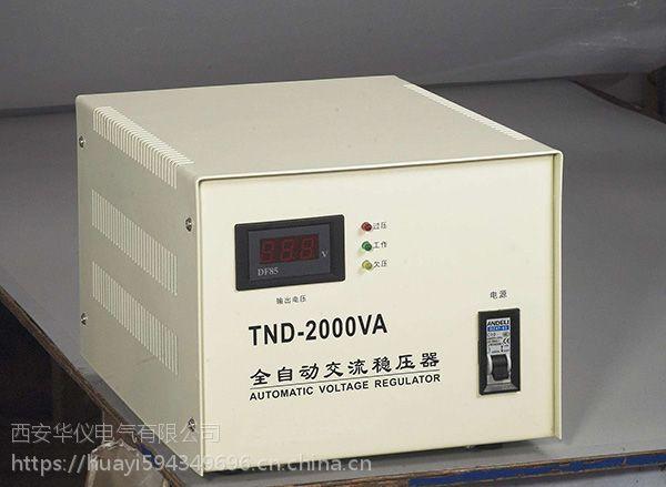 SVC挂壁式单相稳压器现货
