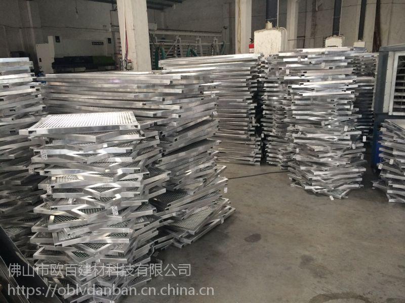 厂家批发拉伸网板吊顶规格800*800 广东欧百建材13422371639李生