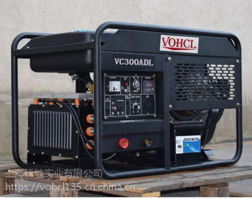 常焊5.0焊条300A发电电焊机多用焊机vohcl
