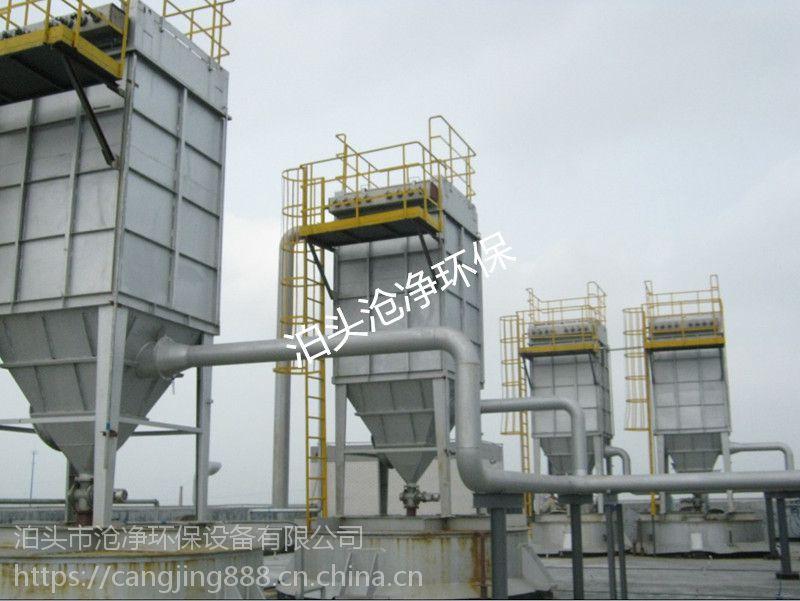 泊头除尘器厂家拥有先进的生产设备和完善的售后服务