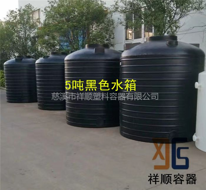 5立方塑料反应罐 5立方圆柱塑料桶 5吨液体储存桶