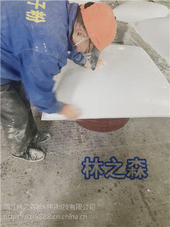 江苏林森手糊玻璃钢工艺制造 玻璃钢工艺产品
