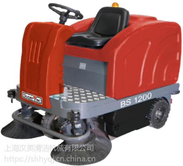 舒博威 BS 1200 驾驶式全自动扫地机