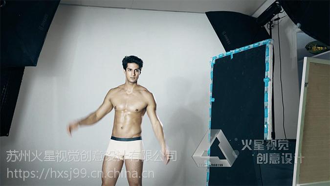 镇江广告片制作策划 常州火星视觉设计