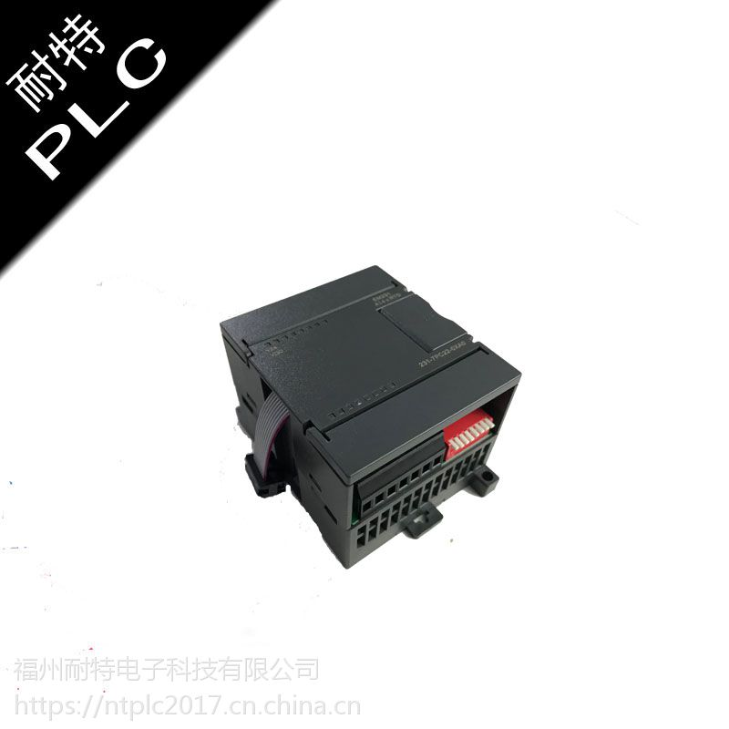 福州耐特PLC,锅炉工程兼容西门子EM231温度模块