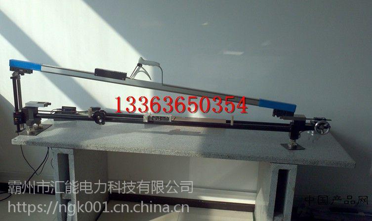 支距尺检定器 检定器(铝镁合金)支距尺校准器 轨距尺鉴定器 汇能