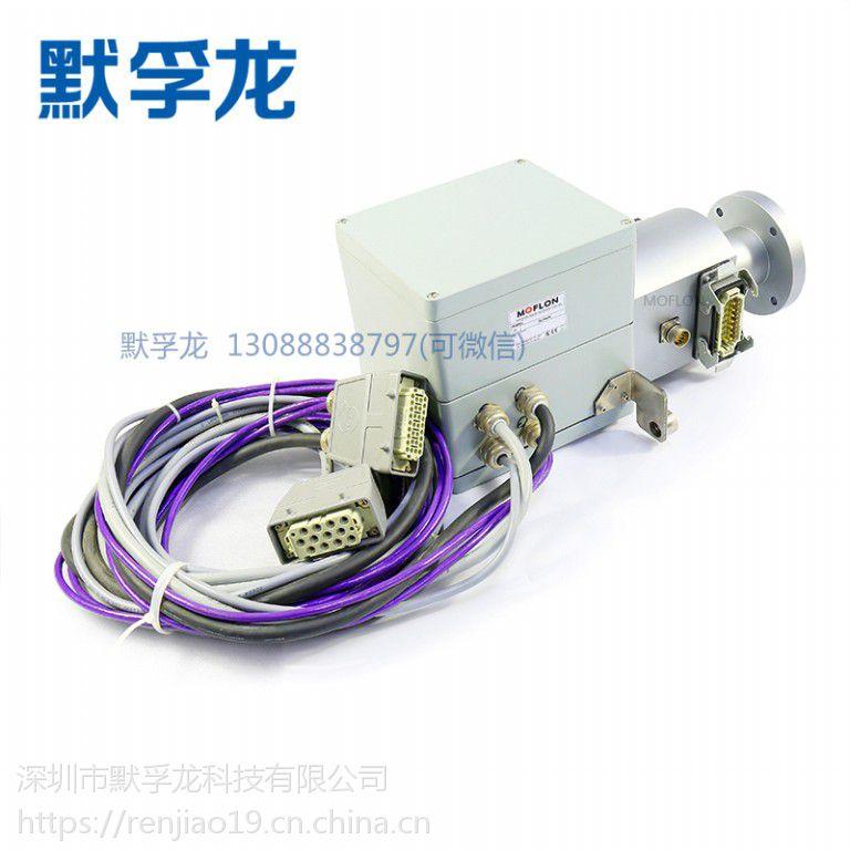 非标定制 电滑环 内径50mm 3路60A 旋转导电环 过孔滑环 防水IP65