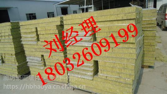 河北专业岩棉复合板 A级岩棉复合板价格
