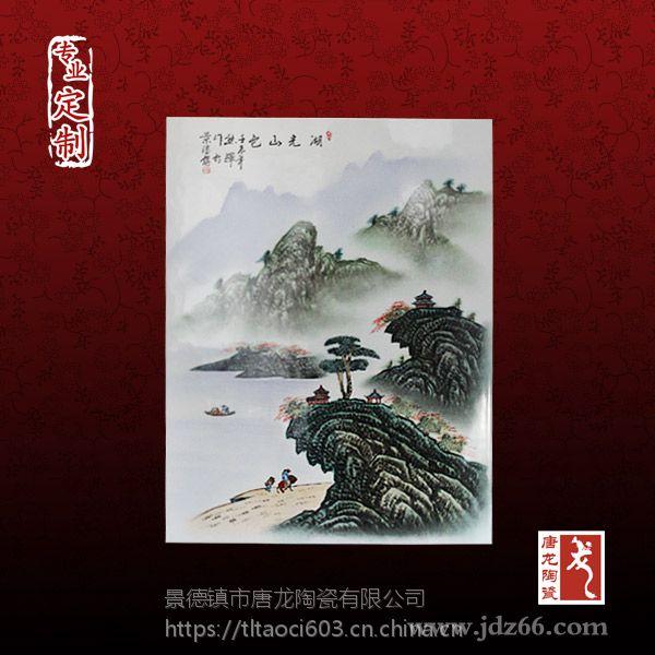 景德镇手绘瓷板画,陶瓷工艺瓷版画