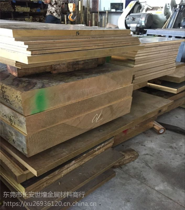 H58 H90 C21000黄铜板 棒 管 带 进口黄铜材料 雕刻 定制 加工 零切