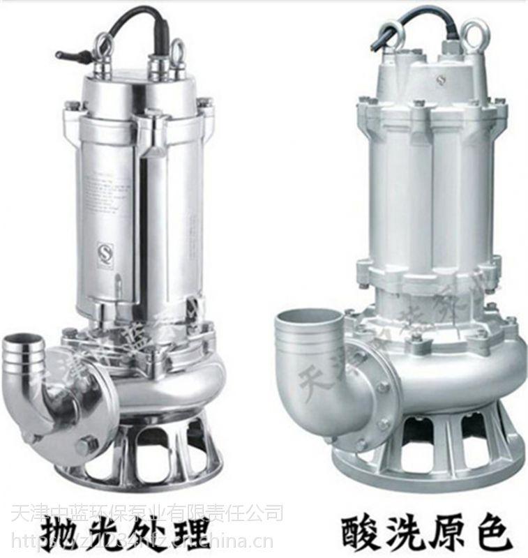 600QW4000不锈钢材质潜水污水泵