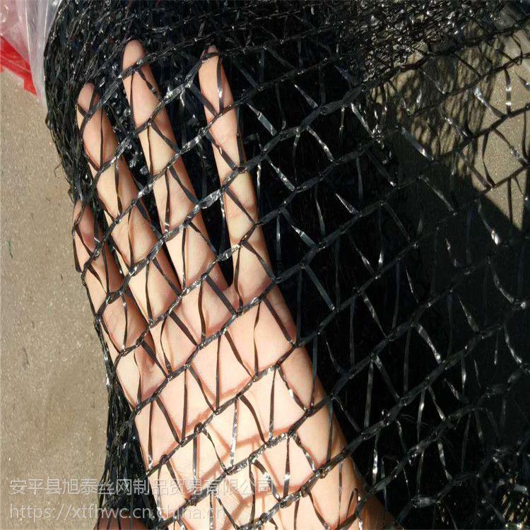 河北廊坊市六针黑色遮阳网 效果好 密度好 厂家质量保证 低价销售