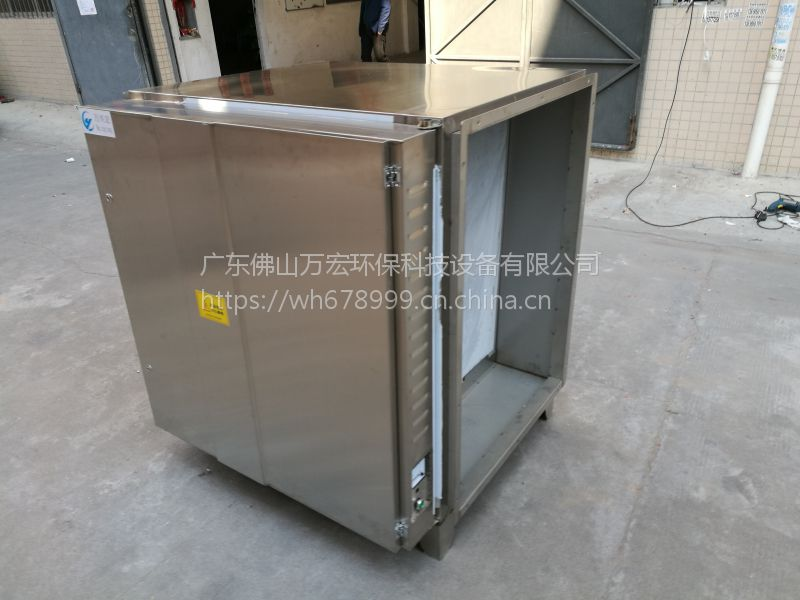 广东废气处理净化器设备 工业工程安装净化器