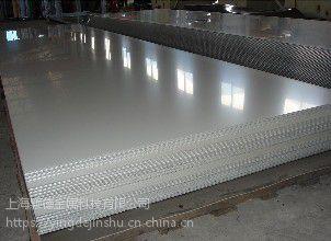 309S24价格309S24不锈钢板材309S24厂家
