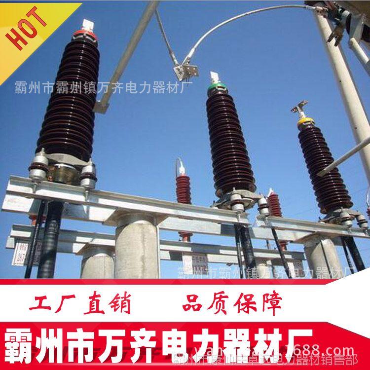 YJJTZ型 组合预制式中间接头290/500kV 电缆直通接头
