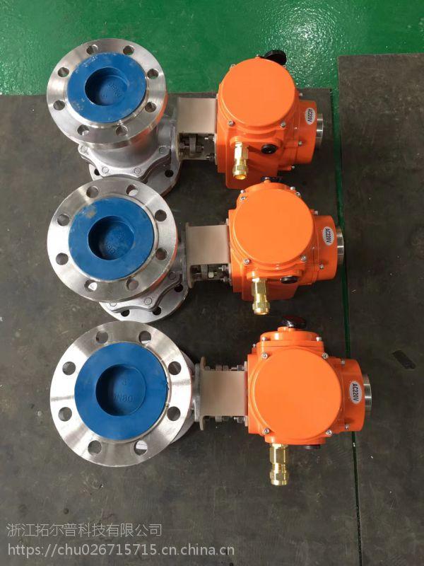 拓尔普专业生产防爆电动执行器,电动球阀,阀门电装,资质齐全,欢迎咨询