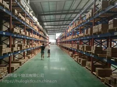 深圳仓储就找荟千,物流仓储配送,一体化服务