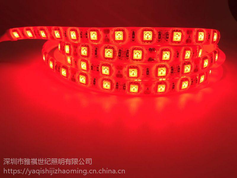 雅祺5050-60灯红光滴胶IP65防水柔性材质软灯条 led贴片灯带