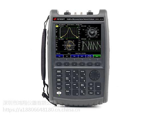 回收N9928A,手持式26.5GHz网络分析仪