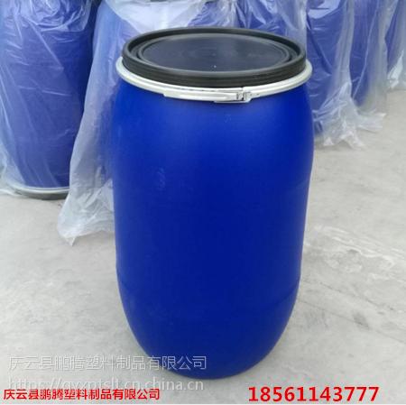 200kg法兰塑料桶200L大口塑料桶
