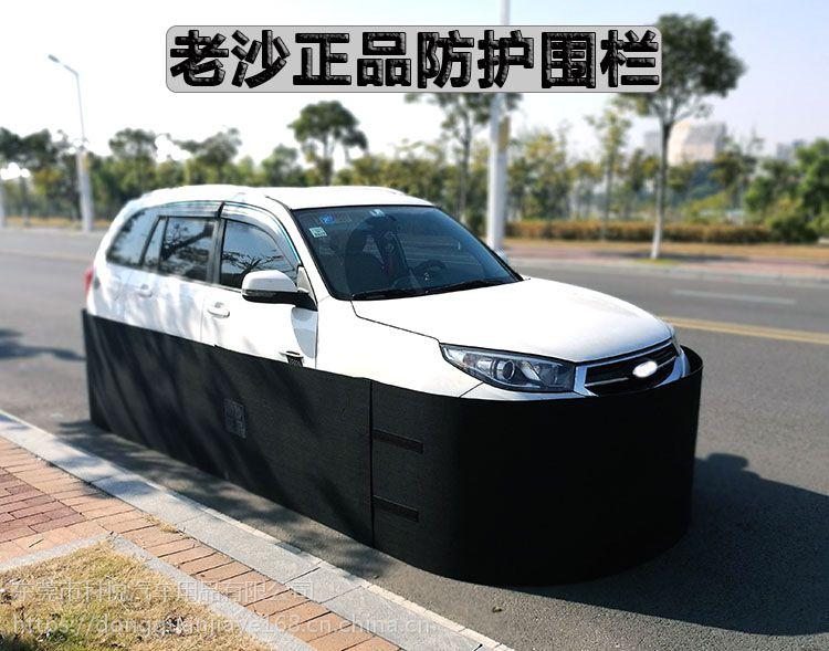老沙正品汽车防鼠罩,挡老鼠围栏,发动机舱进老鼠物理挡板