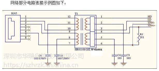 串口转RJ45嵌入式透传模块康耐德品牌C2000E1S0
