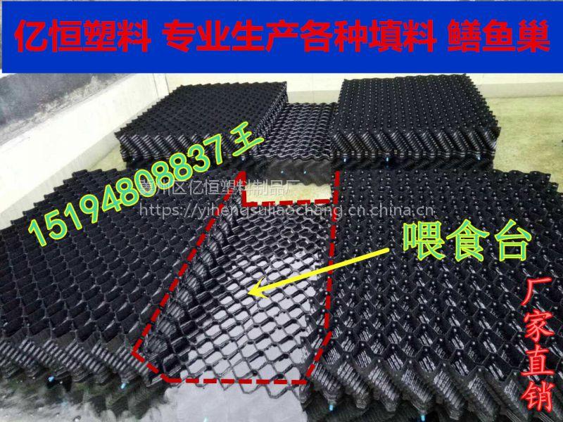 填料 黄鳝巢S波凹巢蜂窝 鳝鱼巢PVC环保无毒填料 亿恒塑料质优价廉