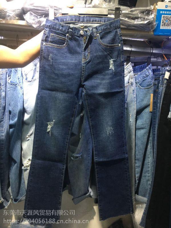 便宜女士弹力小脚裤清货韩版库存牛仔裤几块钱牛仔裤清货