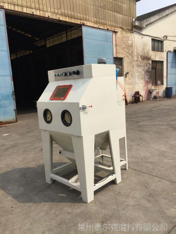 厂家批发手动喷砂机,手动箱式喷砂机,品质好价格便宜
