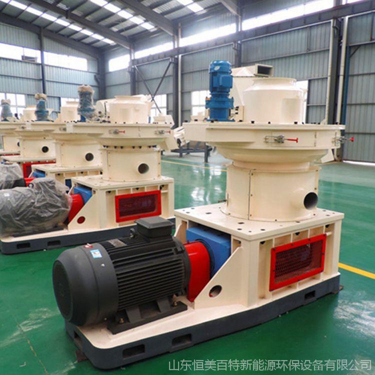 木屑颗粒机 拥有国内先进技术的木屑颗粒机