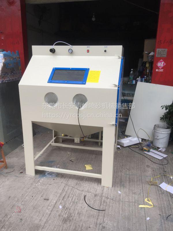 供应青峰1010型手动喷砂机 厂家直销 购机送砂送手套