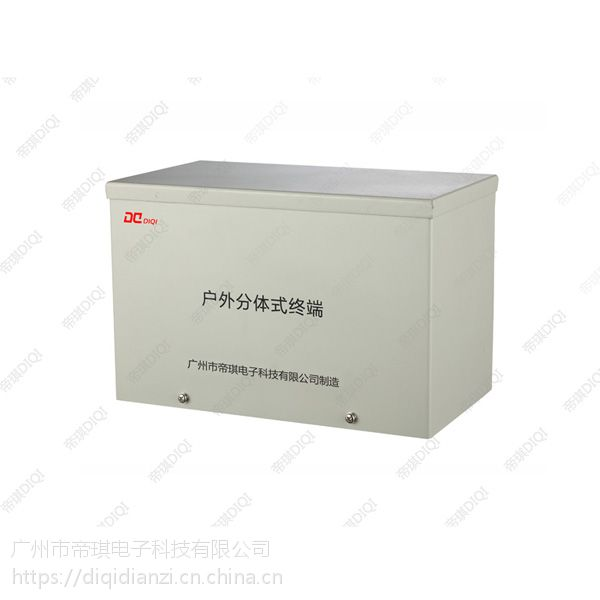 帝琪/DIQI IP网络校园公共广播系统 分体式终端 DI-9018