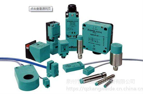 MTS位移传感器201542