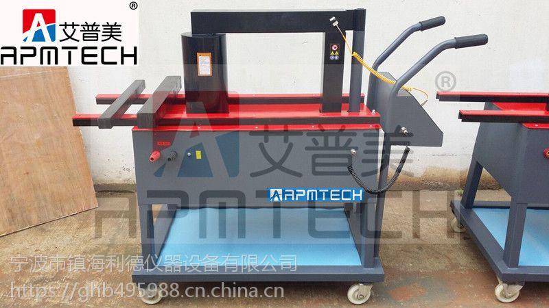 APMTECH-4800S高性能静音轴承加热器APMTECH4800S感应加热器