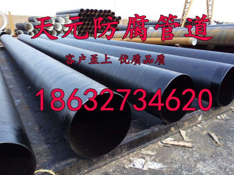 http://himg.china.cn/0/4_571_237138_800_600.jpg