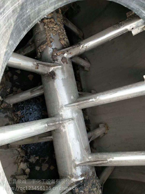 泉诚化工出售耙式真空干燥机(1000升2台,2000升2台.3000升2台,4000升4台)