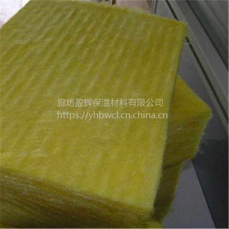 外墙屋面离心玻璃棉板 盈辉保温板生产厂家