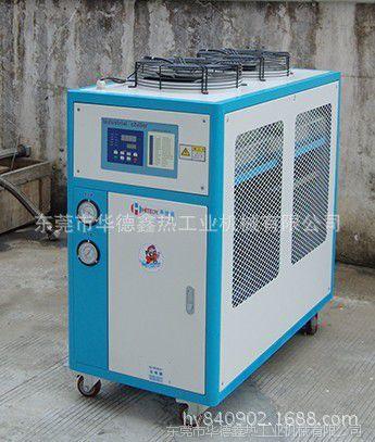 风冷箱式冷水机、10HP风冷冷水机、水冷箱式恒温机、低温冷水机、广东冷水机