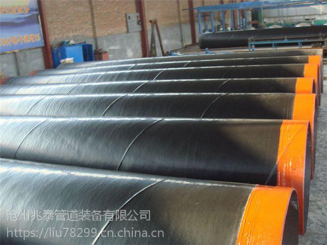 专业生产制造3pe防腐钢管