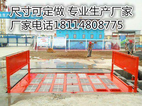 http://himg.china.cn/0/4_571_240252_500_375.jpg