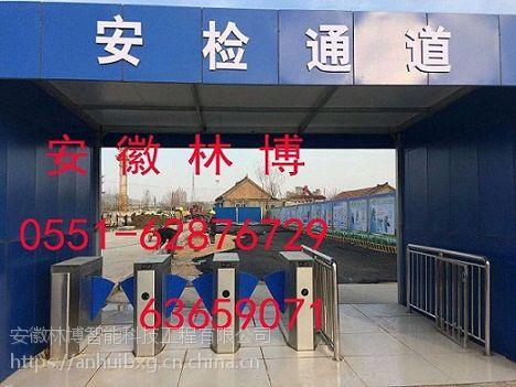 【阜阳工地刷卡闸机】阜阳工地出入口道闸