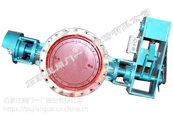 供应石家庄阀门一厂环球牌液动多层次硬密封蝶阀(D743SHP-2.5 DN400-DN4800)